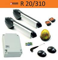 Roger R20/300 MAXI KIT - комплект приводов