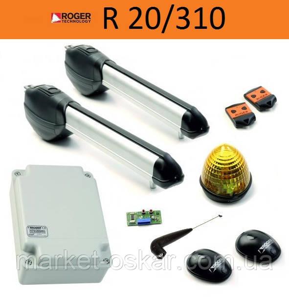 Автоматика для распашных ворот Roger R20 300