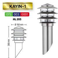 Уличный светодиодный светильник HL 205 Е27