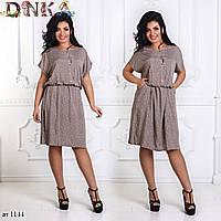 Платье ат 1144