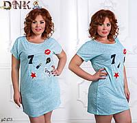 Платье р7473
