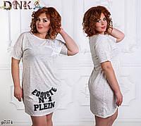 Платье р7574