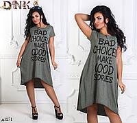 Платье д1271