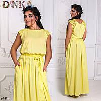 Платье р747.1
