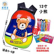Рюкзак на мальчика детский, фото 2