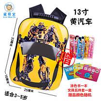 Рюкзак на мальчика детский, фото 3