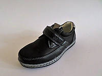 Туфли мокасины для мальчиков на липучке