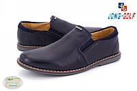 Туфельки для мальчика J&G С 6372 (32-37)