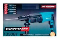 Перфоратор Grand 1350 DFR