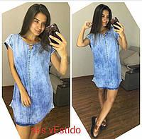 Женская джинсовое платье,качество супер!