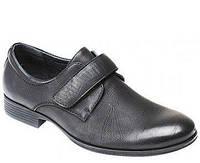 Туфли для/мальчика.5513-807 Arial чёрные