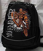 Ранец рюкзак школьный ортопедический Edison Motocross 17-7827-2
