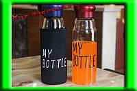 My bottle стекло, бутылочка Май ботл