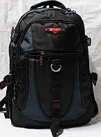 Ранец рюкзак школьный ортопедический Rower in eaves collection 17-7828-1