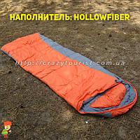 Спальный мешок (hollowfiber)
