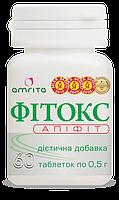 Фитокс-натуральные таблетки при заболевани дыхательных путей