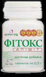 Фитокс Амрита - натуральные таблетки при заболевани дыхательных путей,60табл