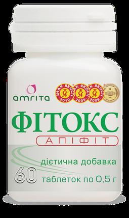 Фитокс Амрита - натуральные таблетки при заболевани дыхательных путей,60табл, фото 2