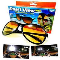 Антибликовые, солнцезащитные очки Smart View, для водителей и спортсменов, Хит продаж