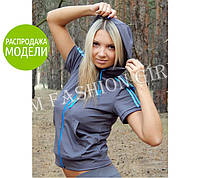 """Спортивная кофта женская Adidas """"Триколор"""" с коротким рукавом. Распродажа серый с голубыми лампасам, 48"""