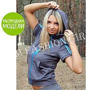 """Спортивная кофта женская Adidas """"Триколор"""" с коротким рукавом. Распродажа серый с голубыми лампасам, 44"""