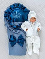 """Демисезонный комплект на выписку для мальчика """"Элегантность"""" т.синий/белый"""