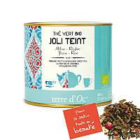 TdO Органический зеленый чай для улучшения тонуса кожи ( мелиса, лакрица, клубника, роза ), 100 г