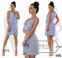 Платье 1106 /ХЗ