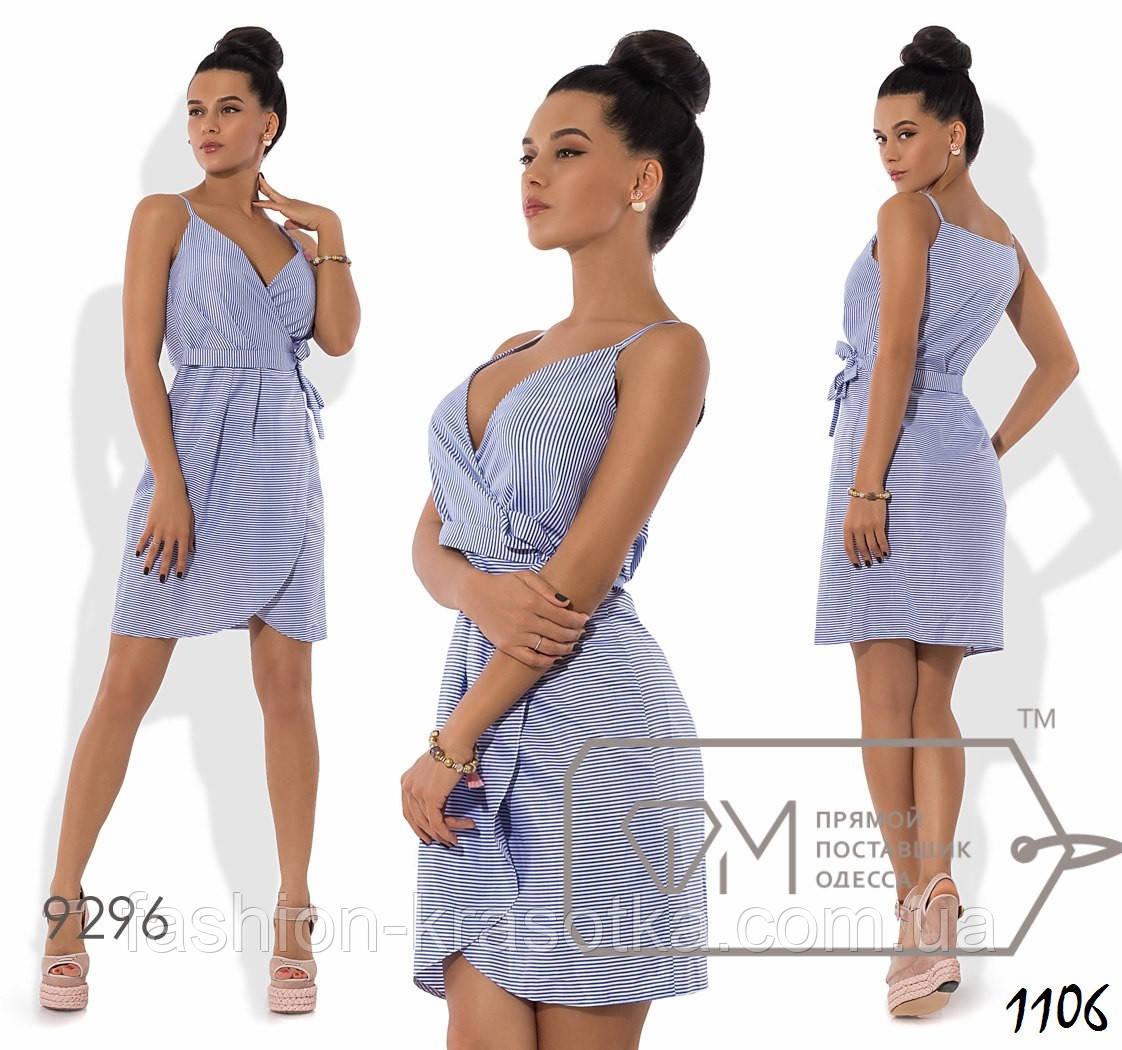 "Платье 1106 /ХЗ - Интернет магазин ""Minova""  в Одессе"