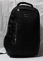 Ранец рюкзак ортопедический с юэби кабелем Gorangd collection 17-7829-1