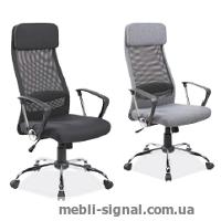 Офисное кресло Q-345 (Signal)