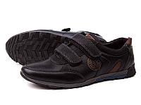 Туфли-мокасины подростковые р36-41