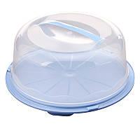 Тортовница R-Plastic голубая
