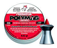 Пули пневм JSB Polymag Shorts, 4,5 мм , 0,52 г, 200 шт/уп
