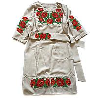 Бежевое платье с вышитыми маками 44
