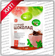 Горячий шоколад Stevia 150 г., фото 1
