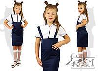 Сарафан для девочки школьный нарядный синий и черный