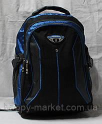 Ранец рюкзак школьный ортопедический классика Edison  17-7830-2