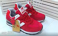 Женские кроссовки New Balance 574 (Нью Баланс) красные