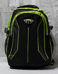 Ранец рюкзак школьный ортопедический классика Edison  17-7830-3