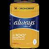 "Прокладки ""Always"" Ultra Light 3к 36шт /-293/12"
