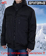 Куртка мужская Santoryo-1755 черная