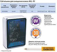Светильник специальный DELUX AKL-15 2*4Вт ловушка для насекомых с вентилятором
