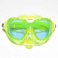 Маска для плаванья детская Technisub-Aqualung