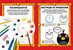 Учимся рисовать с Angry Birds, фото 3