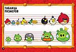 Учимся рисовать с Angry Birds, фото 4