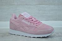 Женские замшевые кроссовки Reebok Рибок розовые
