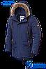 Зимняя мужская парка Arctic от Braggart, синий хаки 4933