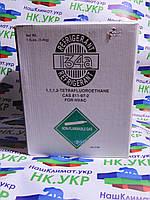 Фреон R134a (баллон 3,4 кг) Refrigerant