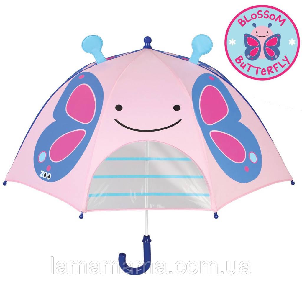Уценка Детский зонт Бабочка Оригинал Skip Hop